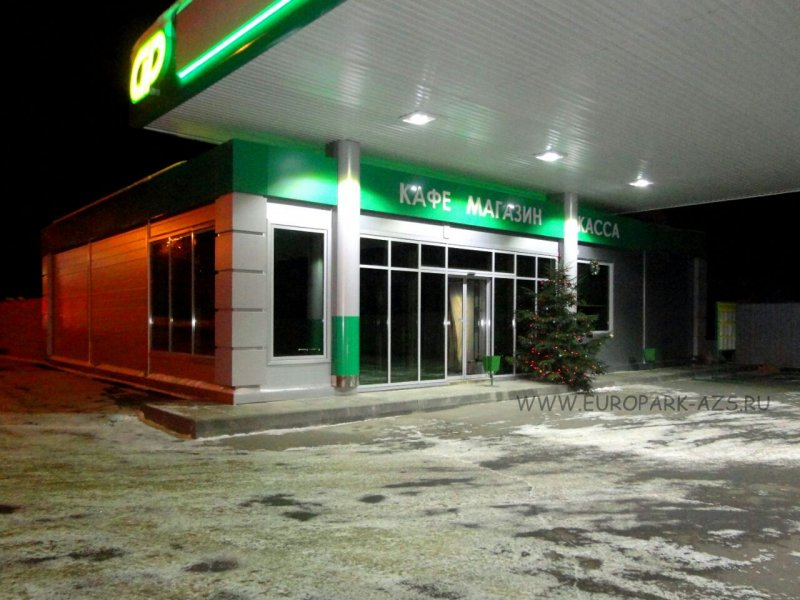 IMG 5516