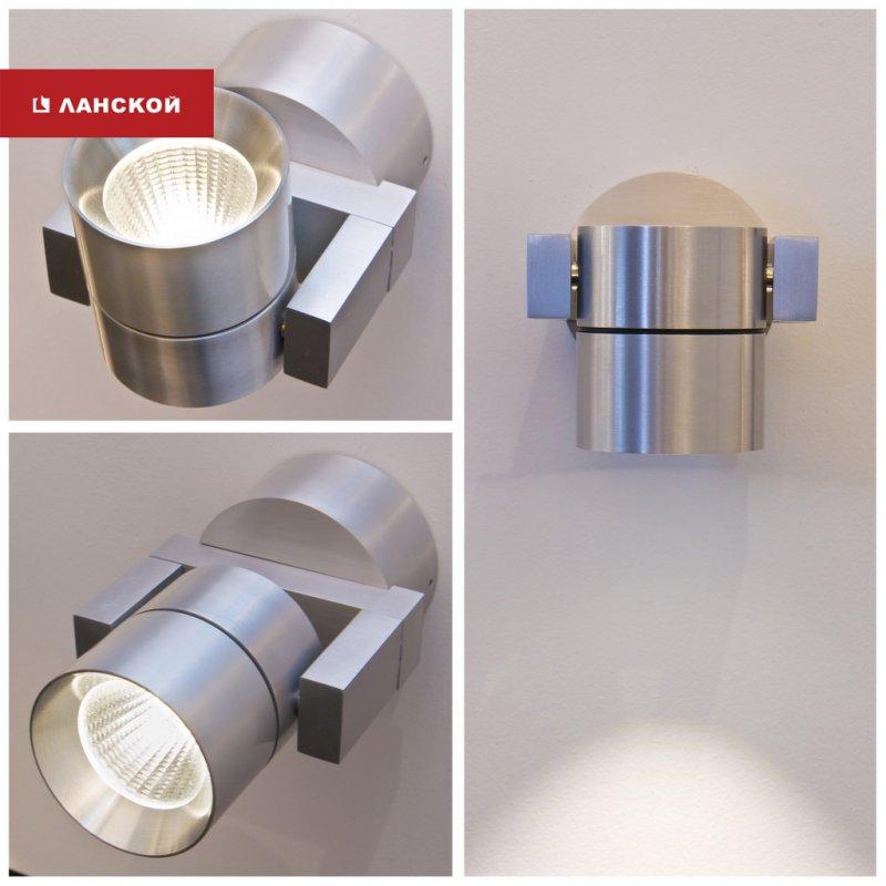 светильник в металлическом корпусе, поворотный