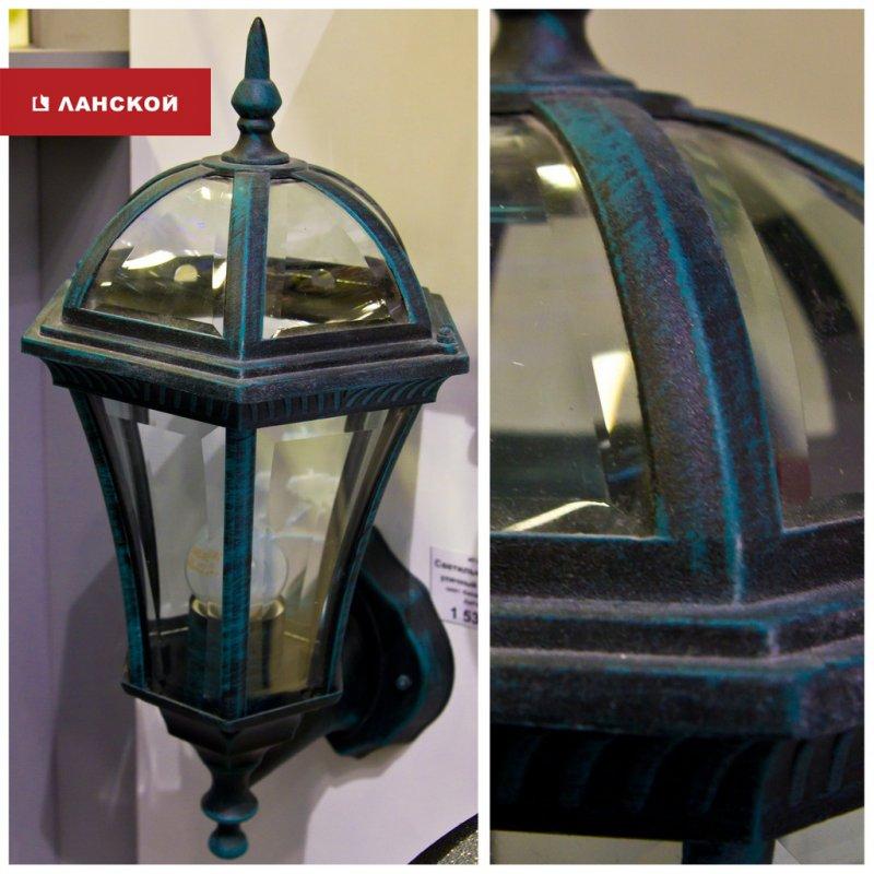 классические светильники для улицы в ТК Ланской