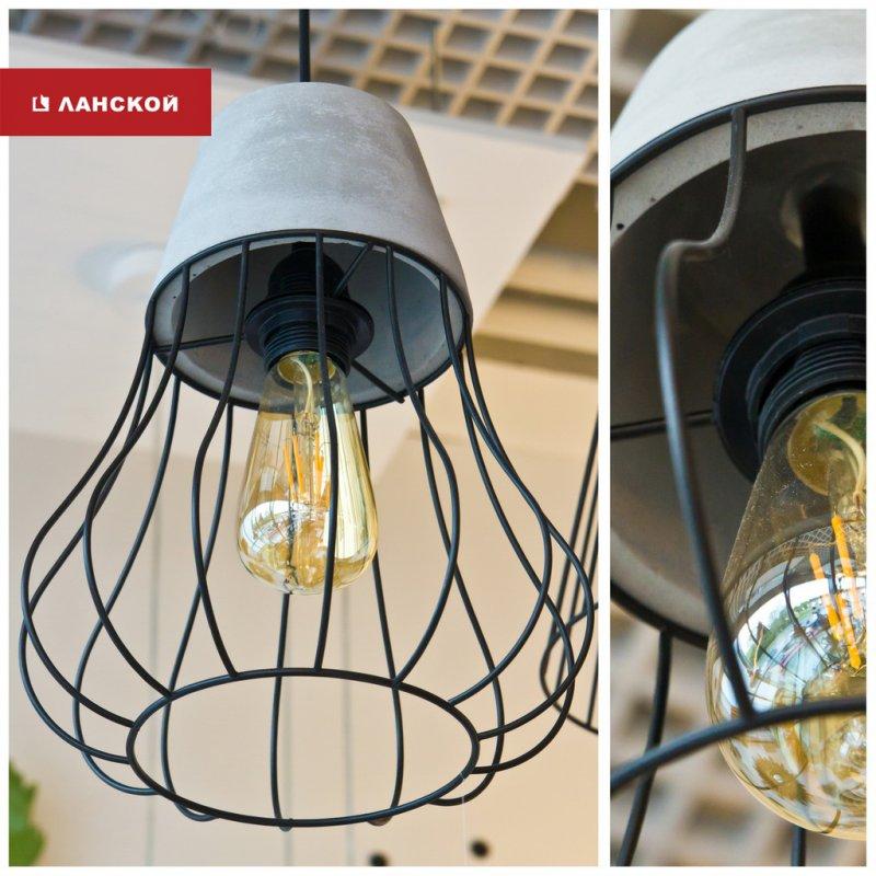 светильник для террас и беседок в тк ланской