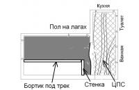 post-28393-1296075615_thumb.jpg