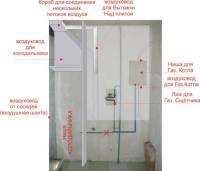 post-55214-1295391292_thumb.jpg