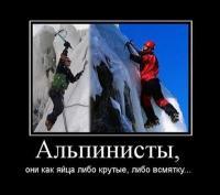 post-15106-1326535498_thumb.jpg