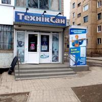 Tehnik_San_Sodrujesnva_70 - Размер 119,88К, Загружен: 491