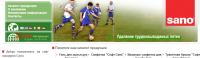 SANO_Russian_Web_Site - Размер 299,49К, Загружен: 359