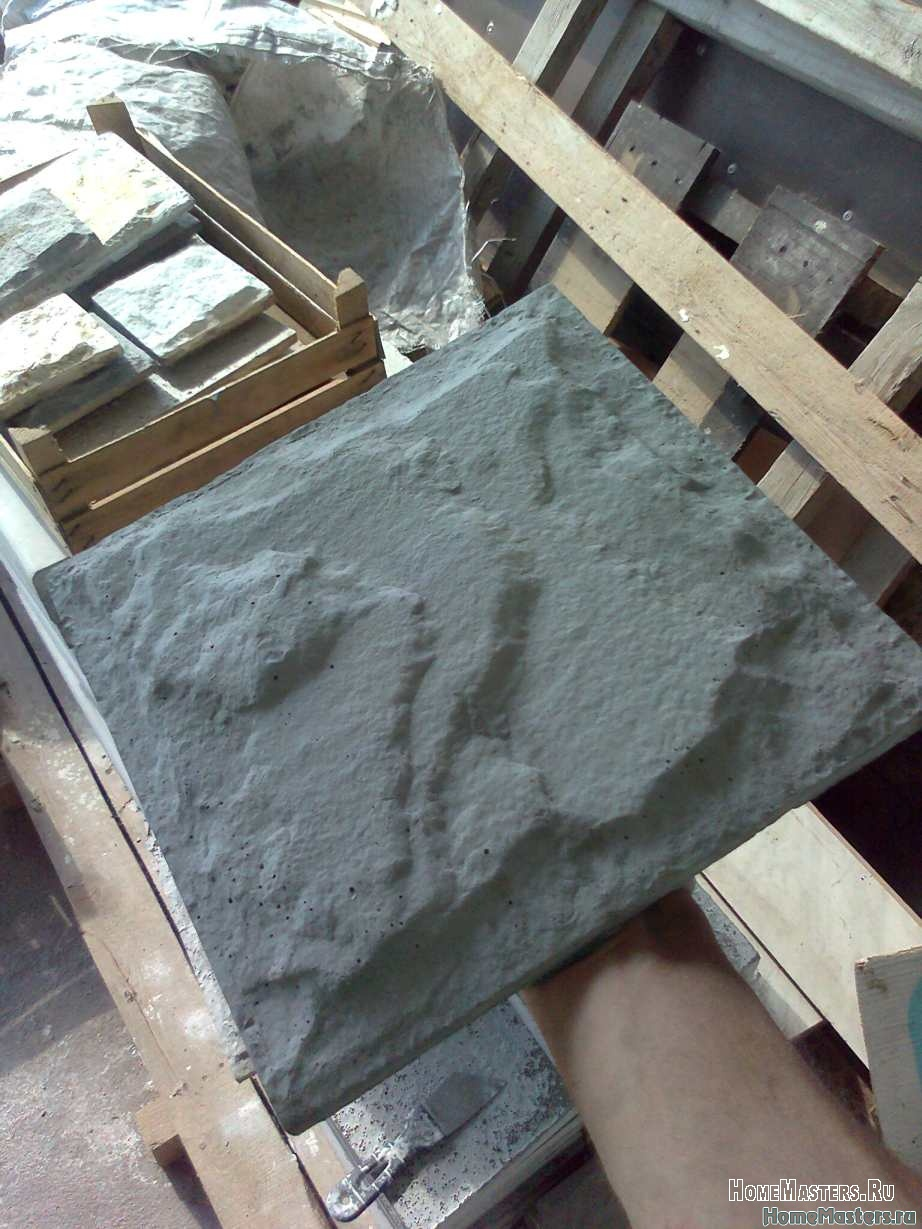 Как сделать бетонную плитку своими руками 90