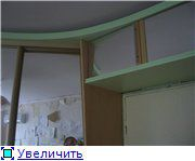 ext_a6f5d010a86c32b896ee930fd8a4bc0a.jpg