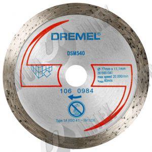 Almaznyy-otreznoy-disk-Dremel-2615S540JA_46290_1 - Размер 100,7К, Загружен: 2