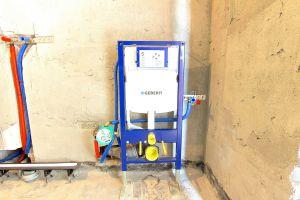 разводка водопровода в санузле - Размер 631,12К, Загружен: 398