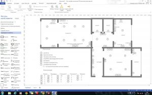 План электрики - Размер 310,26К, Загружен: 12