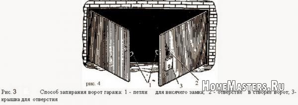 garazh-s-pogrebom-svoimi-rukami-5 - Размер 51,32К, Загружен: 0