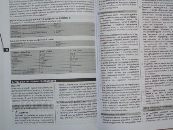 ccs-1-0-56650100-1453299580_thumb.jpg