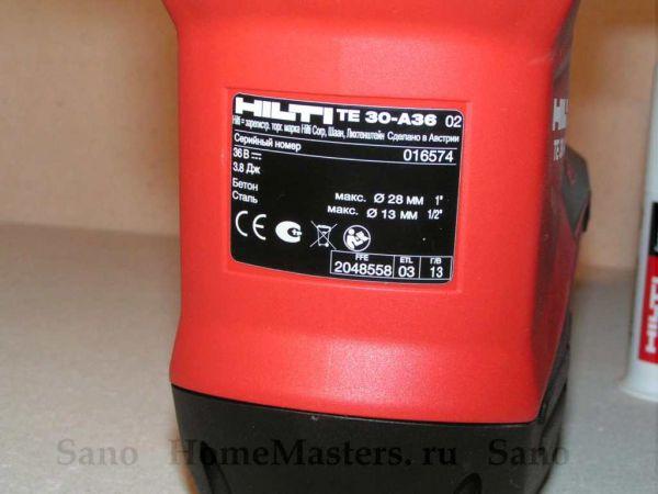 akkumuliatornyi-perforator-te-30-a36-0010 - Размер 96,89К, Загружен: 0