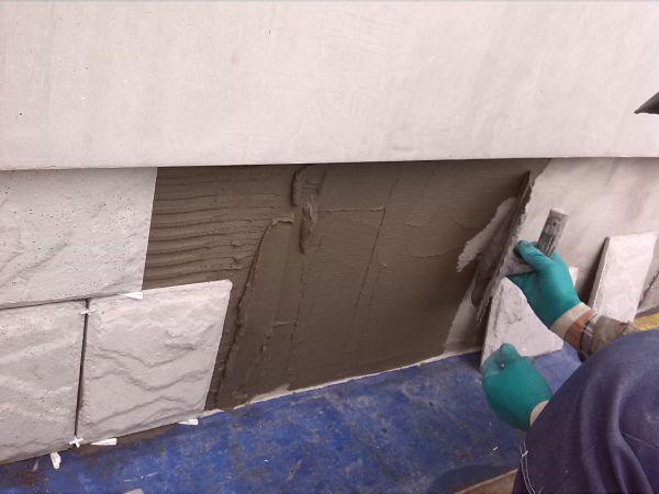oblitcovka-tcokolia-fundamenta-betonnoi-plitkoi-3 - Размер 257,12К, Загружен: 0