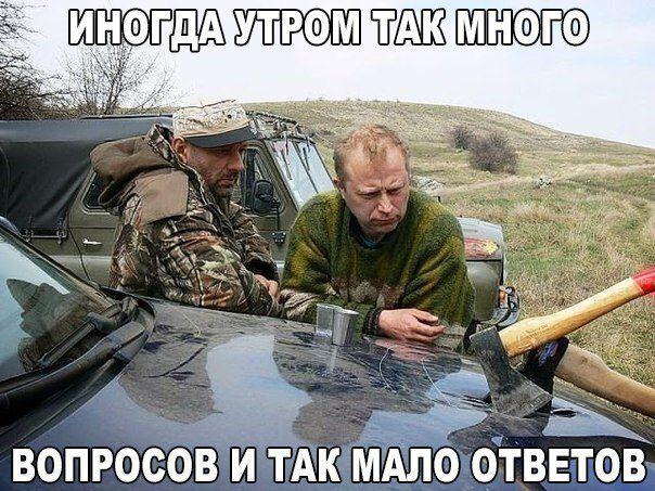 inogda-utrom-tak-mnogo-voprosov-i-tak-ma