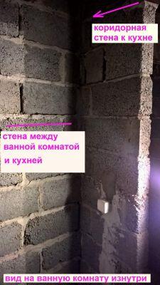 post-103480-0-27701200-1453589839_thumb.jpg