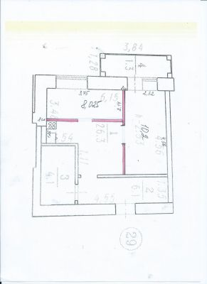 Scan0007 - Размер 173,85К, Загружен: 1