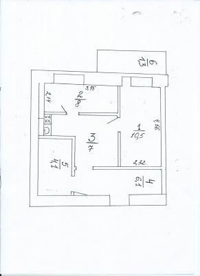 Scan0006 - Размер 141,39К, Загружен: 0