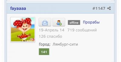tmp_24079-Screenshot_2016-01-27-04-02-52-1496194413 - Размер 116,16К, Загружен: 0