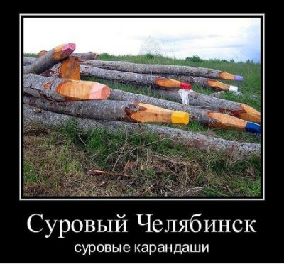 post-50200-0-65845200-1453730974_thumb.jpg