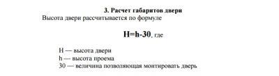 Image 5 - Размер 54,2К, Загружен: 0