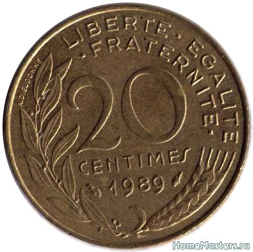 1989-20-1 - Размер 114,05К, Загружен: 0