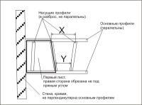 post-3468-1202815452_thumb.jpg