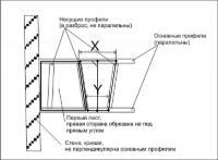 post-8945-1202817013_thumb.jpg