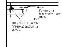 post-13603-1265378764_thumb.jpg