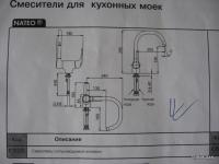 post-3123-1265405901_thumb.jpg