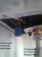 post-33481-1266927680_thumb.jpg