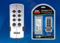 uniel2 - Размер 182,27К, Загружен: 183