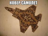 1360135893_podborka_22 - Размер 58,2К, Загружен: 70