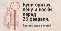 1361513997_podorka_04 - Размер 50,73К, Загружен: 44