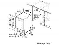 MCZ_011941_SPV40E00EU_ru_RU - Размер 35,02К, Загружен: 200