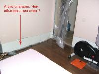 post-84139-1361904367_thumb.jpg