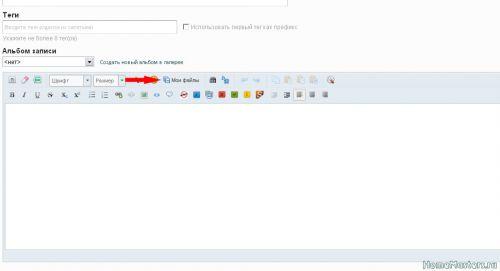 мои файлы.jpg