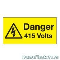 danger-415-volts - Размер 11,13К, Загружен: 0