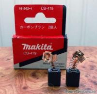 makita-419 - Размер 22,47К, Загружен: 0