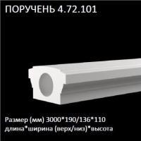 115_b - Размер 16,03К, Загружен: 0