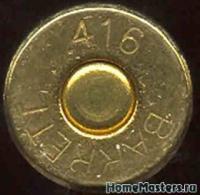 Barret416G - Размер 46,81К, Загружен: 0