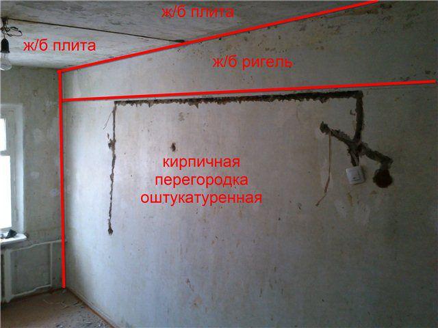 Замена электропроводки  в панельном доме 153