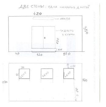 aa7e8b5fefde - Размер 27,93К, Загружен: 0