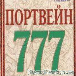 1259153323_7771 - Размер 14,64К, Загружен: 0