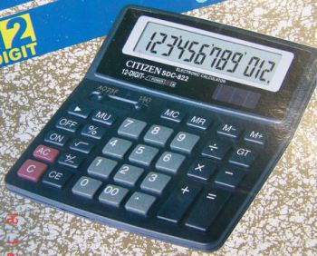822 - Размер 57,79К, Загружен: 233