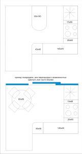 кухня мини - Размер 93,88К, Загружен: 19