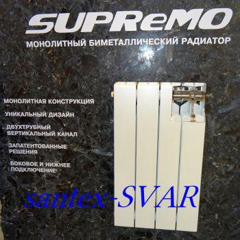 RIFAR  SUPREMO : новый монолитный биметалл радиатор.