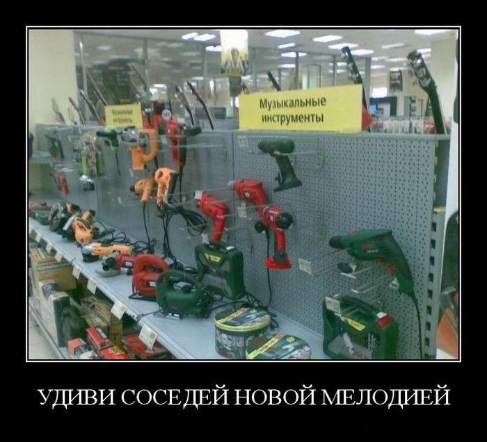 1310029414_001.jpg