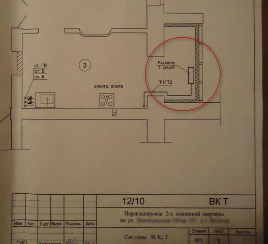 Как объединить лоджию с комнатой - объединение лоджии с комн.