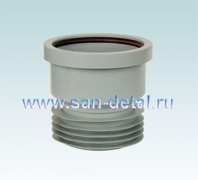 vosstanov-rastr-trub-110-mm-max - Размер 86,41К, Загружен: 0